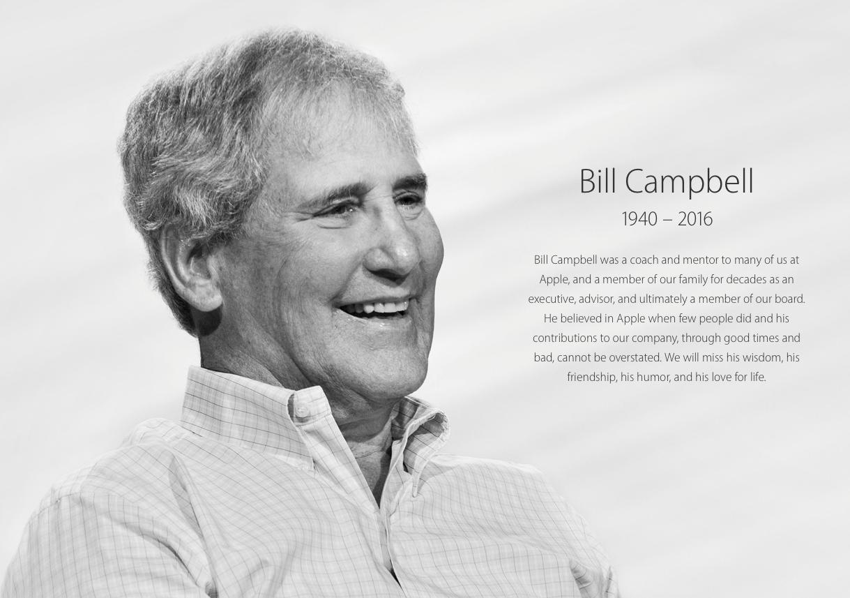 RIP Bill Campbell
